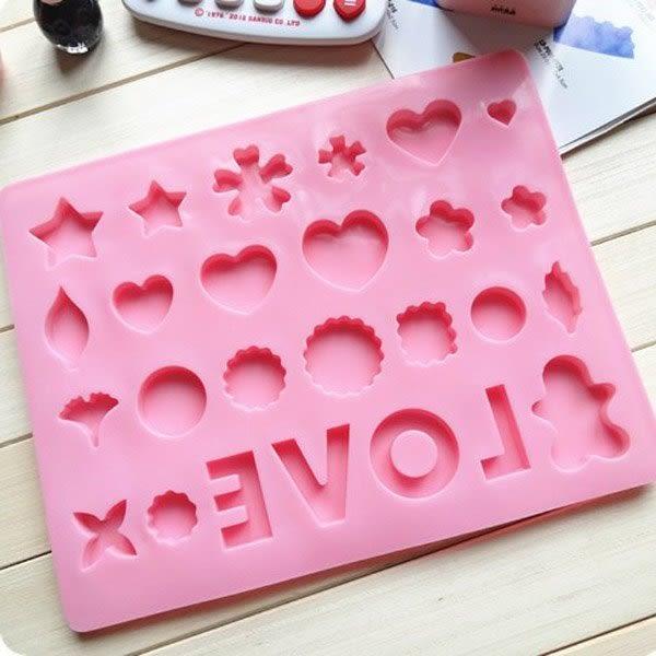 【BlueCat】幾何圖形LOVE字樣巧克力果凍矽膠模具 製冰盒 (26格)