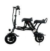 電動車 電動滑板車成人可折疊式男女兩輪代步超輕便攜迷妳小型電瓶電動車 MKS韓菲兒