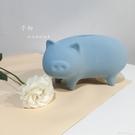 回眸豬陶瓷存錢筒儲蓄筒生肖豬家居可愛小清新擺件 蜜拉貝爾