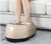 優惠兩天金凱倫電動揉捏足療機腳部小腿足底穴位儀按摩器足部腳底腿部家用