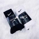IMPACT Nike Everyday Cushioned 長襪 黑 白 SX7664-010 SX7664-100