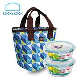 【樂扣樂扣】耐熱玻璃保鮮盒-幾何保溫保冷餐袋3件組