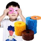 雪花片 大號雪花片7cm兒童積木3-6-8周歲寶寶塑料益智玩具男女孩拼裝拼插 1色