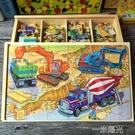 24片兒童大塊拼圖 交通汽車恐龍動物34567歲男女小孩拼裝益智玩具  一米陽光