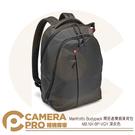 ◎相機專家◎ Manfrotto Bodypack 開拓者雙肩後背包 深灰色 MB NX-BP-VGY 相機包 正成公司貨