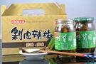 『好醬園』花蓮剝皮辣椒–麻油口味3瓶禮盒...