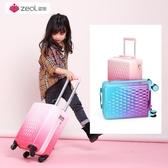行李箱-兒童行李箱可坐16寸小孩拉桿箱女小公主迷你登機箱18旅行箱女童14 YYS 花間公主