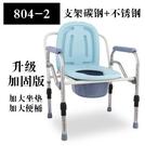 老人坐便器孕婦坐廁椅老年人大便椅坐便椅廁...