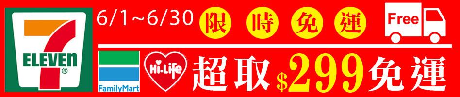 collector-headscarf-780fxf4x0948x0200-m.jpg