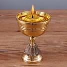 快速出貨 銅油燈 供佛家用燈盞 長明燈佛燈酥油盞食用油碗香油純銅燈座底座