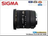 ★相機王★鏡頭Sigma 10-20mm F3.5 EX DC HSM ﹝超音波﹞公司貨 Nikon用