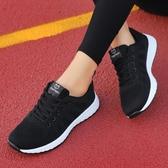 夏季回力運動鞋女鞋跑步鞋網面透氣輕便旅游鞋女學生軟底休閒鞋女 喵小姐