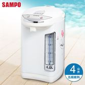 SAMPO 聲寶4.0L熱水瓶 KP-LB40W5