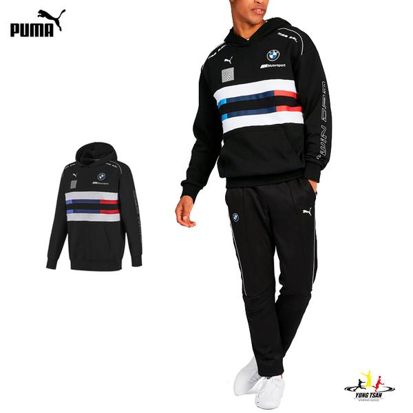 Puma BMW 男 深藍 帽T 長袖 連帽上衣 Street 運動 休閒 保暖 厚長袖 T桖 帽T 59518101