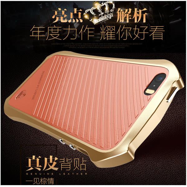 蝙蝠戰車 iPhone 5/5s 手機殼 太空鋁 金屬邊框 送背貼 iPhone SE 保護套 鎖螺絲 新款蝙蝠俠 鋁合金屬框