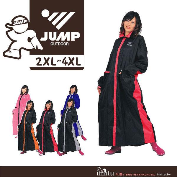 imitu 【JUMP】優帥配色口袋前開連身一件式風雨衣(五色_2XL~4XL)