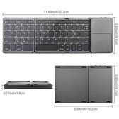 折疊鍵盤 三星s8 /note8/ipad手機電腦折疊鍵盤鼠標套裝無線藍芽安卓通用 潮先生