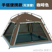 帳篷戶外2人3-4人雙人家庭套裝野營露營防雨野外全自動帳篷 莫妮卡小屋 IGO