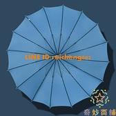長柄傘雨傘防水套男女雙人自動大號帶套車載加大暴雨專用傘廣告傘【奇妙商舖】
