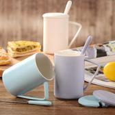創意新骨瓷簡約帶蓋勺咖啡杯 YX1426『小美日記』