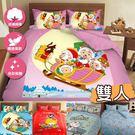 卡通出清雙人三件式床包+枕套組 #A1-A17