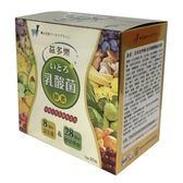 日本世界橋益多樂順暢益生菌3g*30包/盒 *維康*