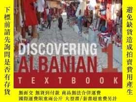 二手書博民逛書店Discovering罕見Albanian I Textbook