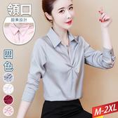 半開襟V捲摺領緞面襯衫(4色) M~2XL【413012W】【現+預】☆流行前線☆