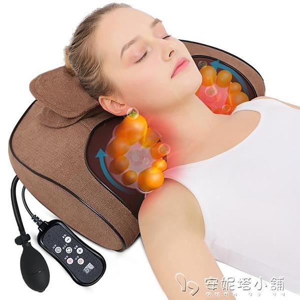 肩頸椎按摩器電動多功能按摩枕頭揉捏肩部背部腰部全身電動儀家用  母親節禮物