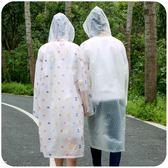 半透明中長款成人雨披時尚卡通便攜雨衣外套女防水徒步騎行韓國【小梨雜貨鋪】