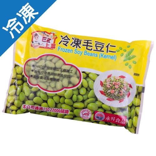 永昇冷凍毛豆仁500g【愛買冷凍】