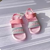 《7+1童鞋》ADIDAS ADILETTE SANDAL K 繽紛童趣 撞色運動涼鞋 7452 粉色
