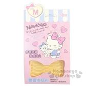 〔小禮堂〕Hello Kitty 隱形雙眼皮貼《M.30入.粉》2.55x2mm.雙眼皮膠 4712977-46078