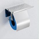 衛生紙架 洗手間廁所304不銹鋼手機卷紙掛架紙巾架公共衛生間紙巾盒廁紙架【快速出貨八折搶購】