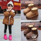 兒童雪靴 冬季男女童保暖棉鞋短靴加絨加厚...