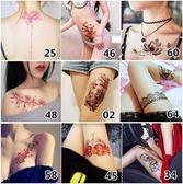 紋身貼 20張紋身貼防水男女持久花臂性感遮疤痕藝妓英文韓國仿真手臂刺青貼紙