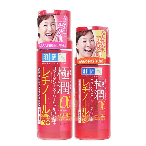 ROHTO 肌研新極潤α緊緻彈力保濕化妝水/乳液