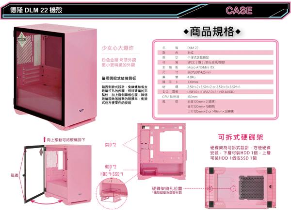 【技嘉平台】I5 六核{梨泰院CLASS}RTX2060獨顯效能電腦(I5-9400F/8G/480G SSD/RTX2060)