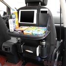 汽車收納袋座椅掛袋車載椅背置物袋多功能車用靠背後背車內儲物袋 傑森型男館