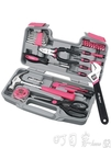 工具箱 希孟家用工具套裝萬能多功能全套組合五金工具大全工具箱家庭維修 盯目家