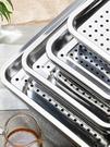 托盤 現代簡約不銹鋼茶盤瀝水盤茶臺家用功夫茶具長方形小號濾水盤托盤