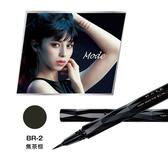 凱婷 進化版持久液體眼線筆EX 2.0 BR-2 (0.6ml)
