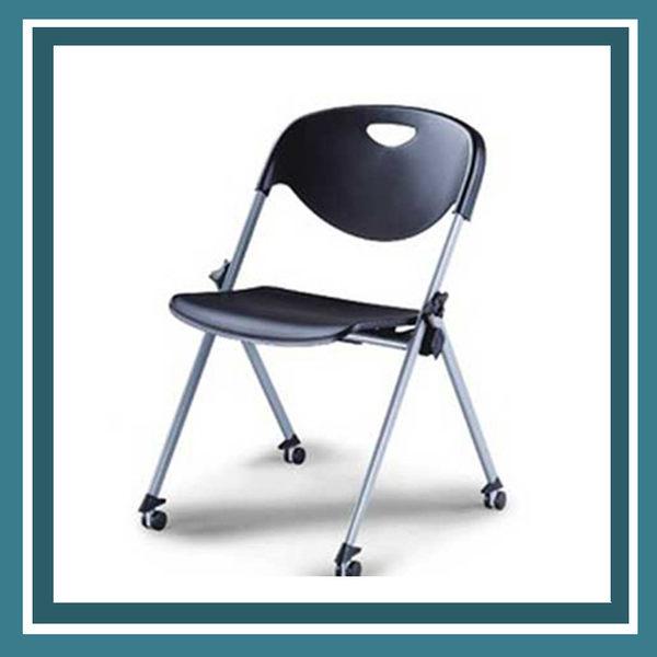 【必購網OA辦公傢俱】 FD-515N收合椅(可上下/左右收合堆疊) 活動椅