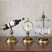 【降價兩天】美式創意合金紅酒架 紅酒杯子掛架合金座鐘 歐式客廳玄關酒柜擺件