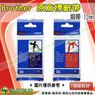 Brother TZe-RN34 TZe...