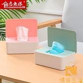 口罩收納盒帶蓋防塵大容量口鼻罩暫存盒便攜防污口罩整理神器【慢客生活】