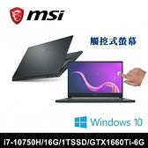 MSI 微星 Creator 15 A10SDT-073TW 15.6吋觸控式螢幕創作者筆電 i7-10750H/16G/GTX1660Ti-6G/1T SSD