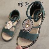 兒童羅馬鞋女孩軟底公主鞋