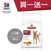 【買1送1】Hill's希爾思 原廠正貨 成犬 1-6歲 優質健康 (雞+麥) 4KG(效期:2019/6/30)