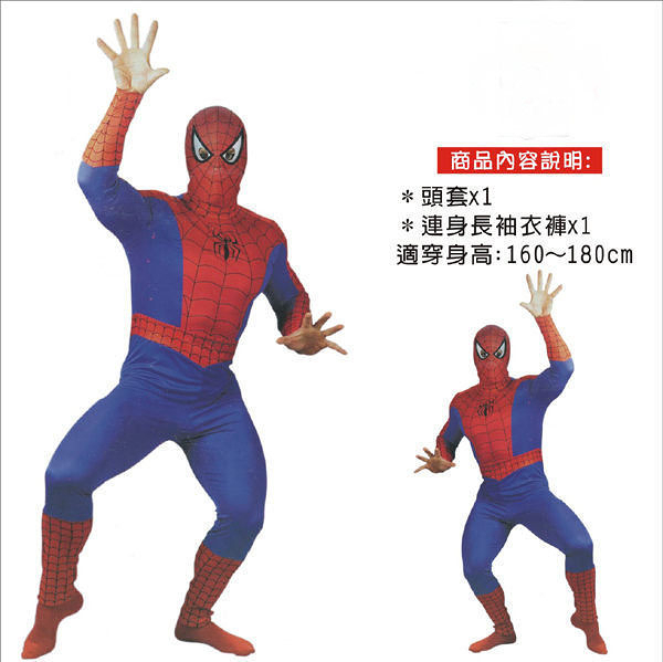 sext cat【蜘蛛人】萬聖節化妝表演舞會派對造型角色扮演服裝道具